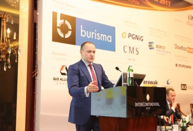 Power Industry Can Become a Driving Force of the Ukrainian Economy