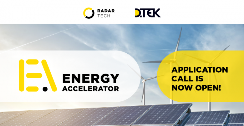 Energy Accelerator Announces Search for Innovative Ideas in Energy Development
