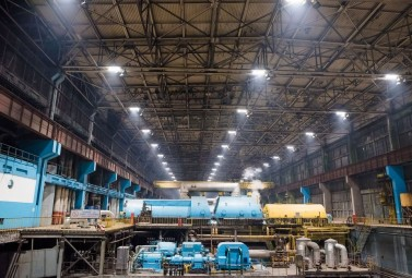 DTEK Ladyzhynska TPP Improves Industrial Safety with LED Lighting