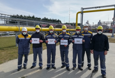 Uninterrupted process: DTEK Oil&Gas transfers production personnel to an isolated operating mode