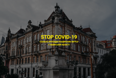 DTEK helps Lviv region in the fight against the spread of coronavirus: the regional headquarters for counteraction has launched the STOP COVID-19 website