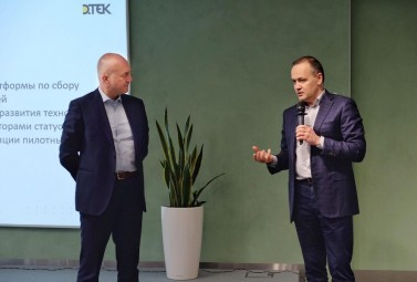 Innovation DTEK presented a new approach in scouting innovative solutions for the company
