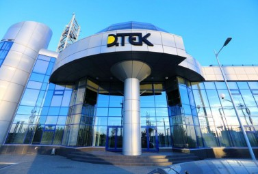 The conclusion of the European Energy Community Secretariat on charging transmission fees for electricity exports reaffirms DTEK's position