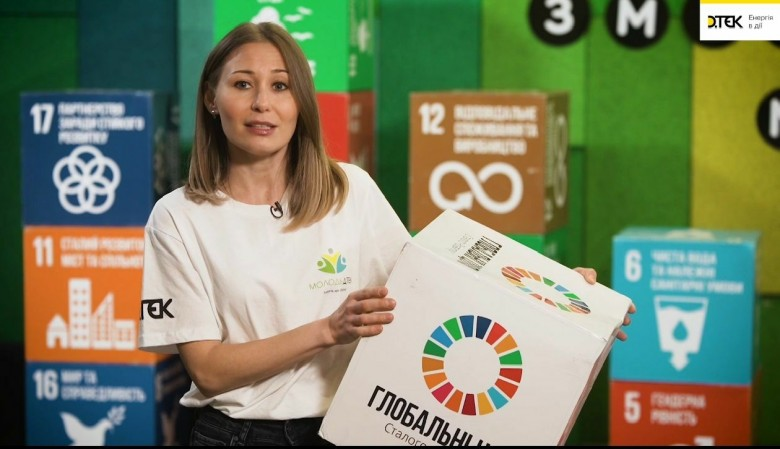 Be EcoSmart! DTEK Energy announces the launch of an educational program for schoolchildren at the UN Global Compact Leaders Summit
