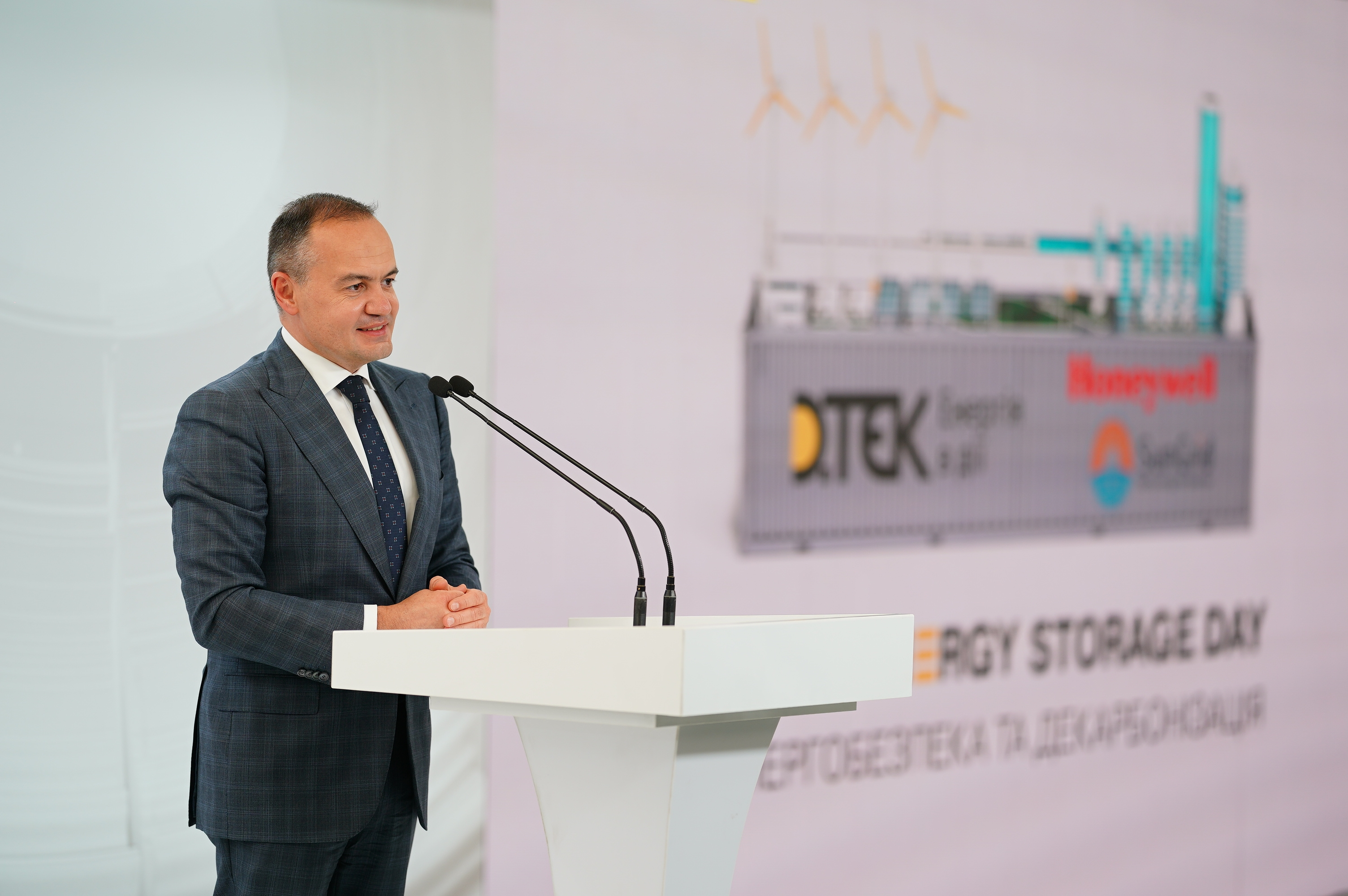 DTEK officially launches Ukraine's first industrial energy storage system